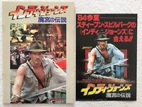 INDIANA JONES AND THE TEMPLE OF DOOM MOVIE PROGRAM BOOK 1984 w/ Flyer Spielberg