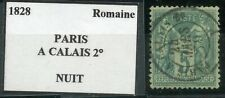 BELLE OBLITERATION TIMBRE FRANCE CACHET FERROVIAIRE AMBULANT TYPE SAGE N° 75