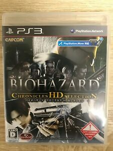 Resident Evil Chronicles HD Selection Sony PS3 Games From Japan Tracking USED