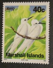 1991 Scott 358 U. S. Marshall Islands Mejo Bird one new unused 40 cent stamp Fv