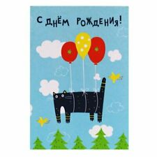 Happy Birthday Card From Russia Free Shipping