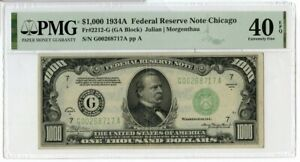 1934-A $1000 One Thousand Dollars Federal Reserve Note Chicago PMG 40 EPQ JM191