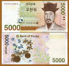 South Korea, 5000 ( 5,000 ) won, (2006), P-55a, UNC