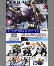索斯 洛依德  ゾイド Takara Tomy Tomytec ZOIDS MSS RPZ-07 Shield Liger MKII 1/144 Plastic model kit
