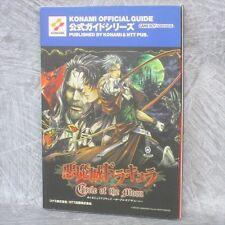 CASTLEVANIA Akumajo Dracula Circle of the Moon Guide GBA Book NT34*