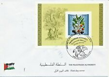 PALESTINIAN AUTHORITY 1996 FLORA FRUIT & FLOWERS S/SHEET FDC's