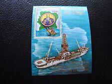 COTE D IVOIRE - timbre yvert et tellier bloc n° 13 obl (Y6) stamp