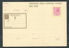 1974 ITALIA CARTOLINA POSTALE CENTENARIO CARTOLINA POSTALE 40 LIRE
