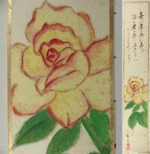 YL61 TANZAKU Plant Flower Japanese Art Painting Nihonga Picture Geijyutu Vintage