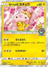 Pokemon Card - Cherry Blossoms Afro Pikachu - SMP 211/SM-P PROMO Japanese UNUSED