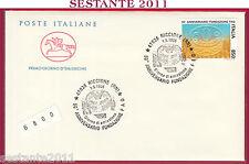 ITALIA FDC CAVALLINO ANNIVERSARIO FONDAZIONE FAO 1995 ANNULLO RICCIONE RN U534