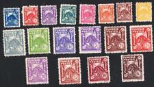 TUNISIE-  SÉRIE N°:250 / 267  NEUFS **    et sans defauts - CV : 17 €