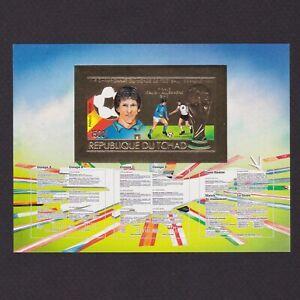 CHAD 1982, Mi# Bl 133B, CV €40, Gold Foil, Football
