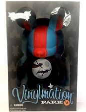 "DISNEY VINYLMATION 9"" PARK 4 PETER PAN'S FLIGHT RIDE 2010 COLLECTIBLE TOY FIGURE"