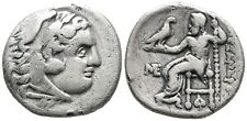 Koc Greek Coins.Kings of Macedon. Abydos. Alexander III Drachm AR 18mm., 4,15g.