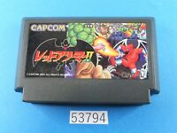 RED ARREMER II 2 NES nintendo Famicom FC Video Games USED From Japan 53794