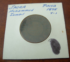 India Jaora 1895 Copper 1 Paisa VF Mohammud Ismail