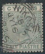Decimal Victoria (1840-1901) British Postages Stamps
