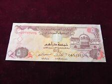 United Arab Emirates   5 Dirhams banknote