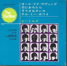 Beatles All My Loving + 3 Japan Ep With Picture Sleeve 33 1/3 rpm RARE