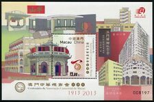 MACAU MACAO 2013 Handelskammer Chamber of Commerce Block 212 ** MNH