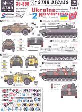 Star Decals 1/35 UKRAINE & NOVORUSSIYA Ukraine Government & Pro Russian Forces