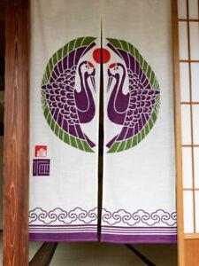 Noren Japanese Doorway Curtain - Tsuru Japanese Crane Design - (Long)