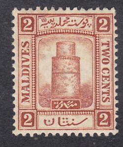 Maldives 1909 - 2c Brown - SG7 - Mint Hinged (A1C)