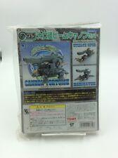 Zoids CUSTOMIZE PARTS Kit CP-05  Tomy Japan