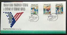 Malaysia 1994 Centenary of Veterinary Services 3v Stamps FDC (Melaka Cachet)