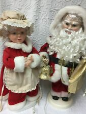 Vintage Mrs. & Mrs. Clause 2.5 Foot Pair with Motion - Santa's Best