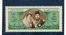 EGYPT 1938 1 POUND STAMP MNH KING FAROUK WEDDING ANNIVERSARY