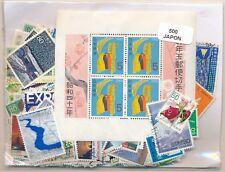 Japón    US  Paquete  500 sellos diferentes