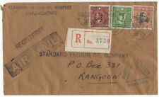CHINA-1940 WWII-Rangoon Triangle Censor-Airmail Chungking-anti-bandit Reg-Cover
