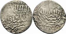 Seldschuken von Rum Kay-Khusru III Kaykhusraw Dirham 678 Siwas Seljuq Album 1232