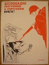 Kukryniksy We shall smash liquidate enemy USSR Soviet Russian political POSTER