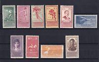 BOLIVIA 1925, Sc#150-159, CV $30, MH