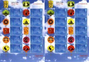 LS48  SMILERS SHEET2008 Bejing Olympics MNH