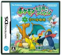 NEW Nintendo DS Pokemon Mystery Dungeon Explorers of Sky JAPAN Japanese game
