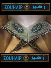 Quran - Koranständer Koranhalter Heiliges Buch Plastik Und Holz Allah W Mohammad