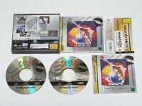 SEGA Saturn MACROSS Super Dimension Fortress w/Spine Bandai Video Game