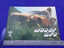 MGB GT & V8 Brochure 1975 - UK Issue 10/74 - No.3089
