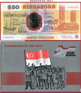 (com) *SINGAPORE - 50 Dollars 9.8.1990 Original Folder Commemorative P 30 - UNC