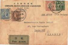 CHINA 1934 4v ON AIRMAIL COVER FROM SHANGHAI VIA SAIGON TO FRANCE