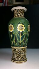 """Chinese Pier 1 Import Hand Painted Sunflowers Vase Urn Textured Enamel 10.25"""" H"""