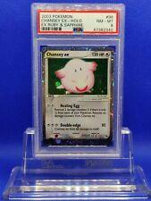 Chansey EX | PSA 8 NM-MT | 2003 EX Ruby & Sapphire #96 | Pokemon