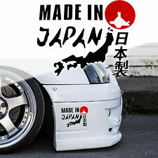 Made in Japan Rising Sun Vinyl Low Stance Janpanese Performance Decal Sticker