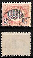 1878 -  Francobollo di Servizio  - 2 cent  su 0,02 - sassone 29