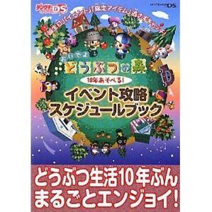 Animal Crossing: Wild World Oideyo Doubutsu no Mori strategy schedule book/DS