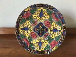 Antique Royal Doulton Islamic Series Plate - D 3087